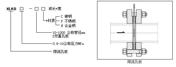 mp2307dn可调降压电路